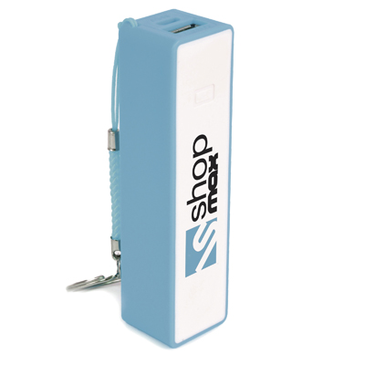Cuboid Keyring Power Bank